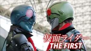 仮面ライダーTHE FIRST
