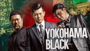 YOKOHAMA BLACK①