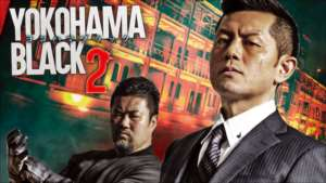 YOKOHAMA BLACK②