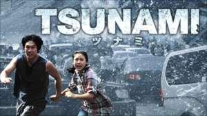 TSUNAMI-ツナミ-