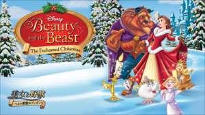 美女と野獣/ベルの素敵なプレゼント