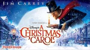 Disney's クリスマス・キャロル