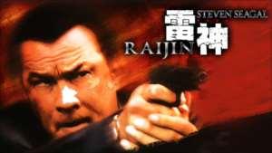雷神-RAIJIN-
