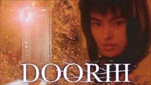 DOORⅢ
